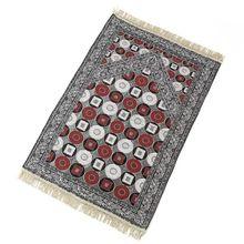 Portable Muslim Prayer Rug Simply Print Polyester Braided Mat Travel Home Waterproof Blanket Mat 70x110CM