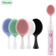 Silicone Facial brush heads, Replacement Toothbrush heads, compatible with diamond clean electric toothbrush,replacement heads