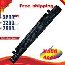 HSW 4 Celle Batteria del computer portatile Per Asus R510C R510D R510E R510L R510V x550 X550A X550C X550EA per A41 X550 A41 X550A
