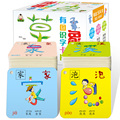 Легко осваиваемый Китайский Персонаж ханзи карты пиктографическая учебная книга пиньинь китайский Лексика для детей  252 листов  размер: 8*8 с...