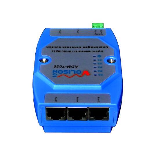 ADM-7050 5 Port 5 Port Ethernet Switch Rail Industrial Switch Switch 12V24V Unmanaged