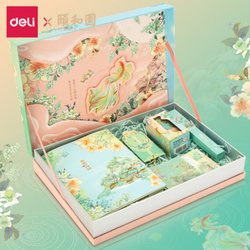 Deli Hand Account Notebook Antique Printing Summer Palace Series Shopping Festival Hand Account Gift Box Stationery Gift