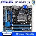 ASUS B75M-PLUS материнская плата для Intel LGA 1155 DDR3 Intel B75 оригинальные платы 32 Гб USB2.0 USB3.0 материнская плата для настольного компьютера протестирована