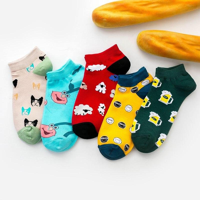 Slipper Socks Men's Stealth Novelty 2020 Spring Summer Happy Fun Beer Cat Cartoon Ankle Combed Cotton Boat Socks Renaissance