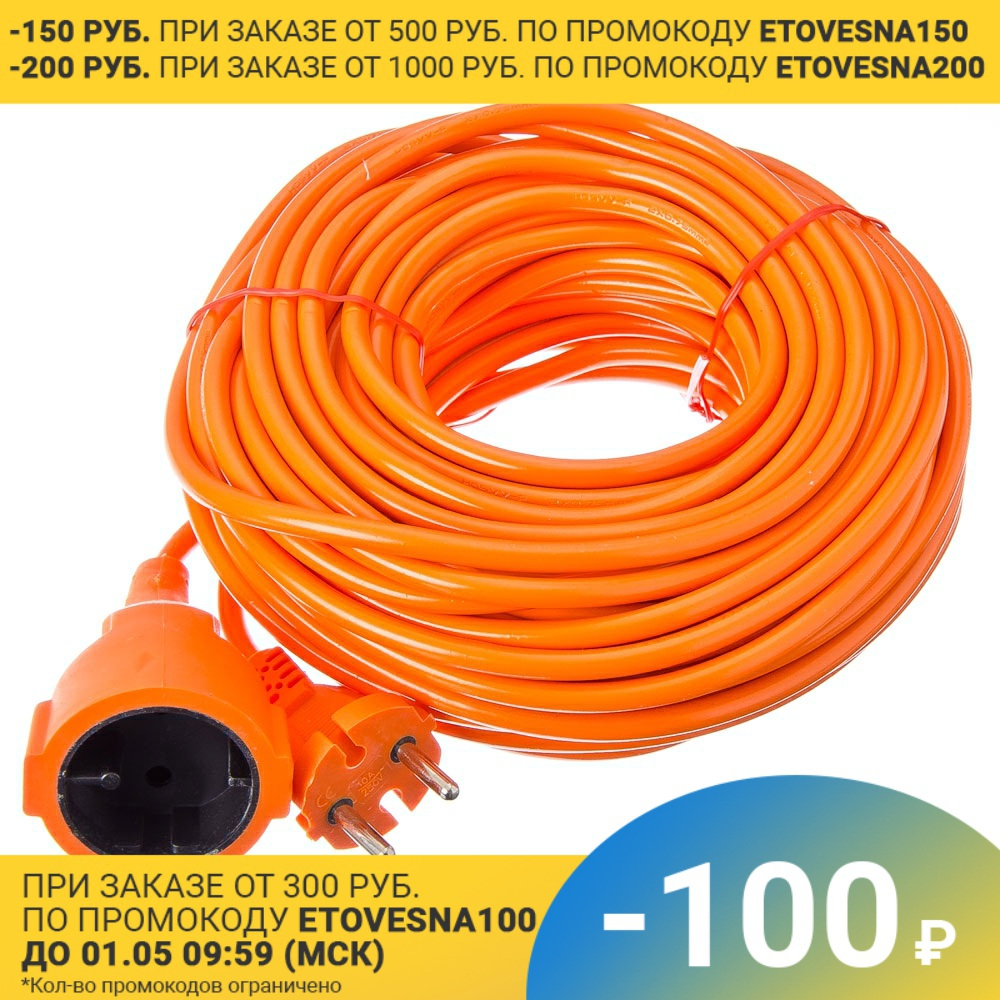 ERMAK Power extension cord in a coil, 2x0.75 mm2, 20m
