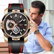 2020 New Fashion Mens Watches Silicone Strap LIGE Top Brand Luxury Sport Chronog