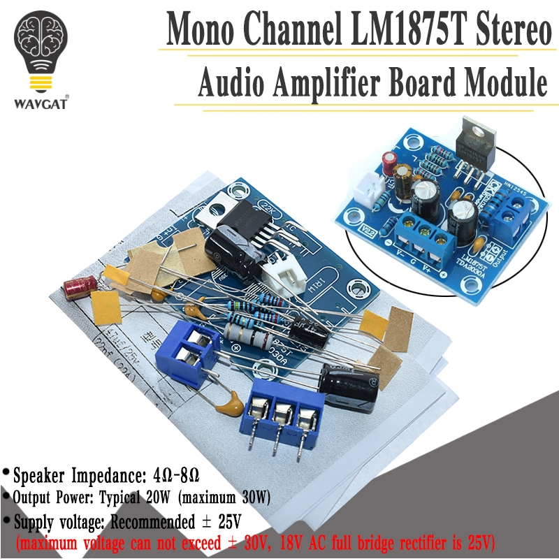 LM1875T mono boom level power 30W amplifier board speaker power amplifier PCB production DIY kit LM1875 title=