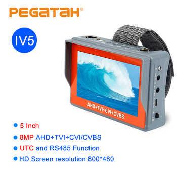 5 inch 5MP CCTV Camera Tester AHD Tester monitor TVI CVI CVBS portable CCTV tester Monitor Support UTP PTZ tester cameras