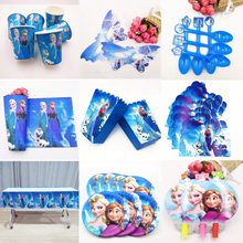 Frozen Princess Anna Elsa Party Supplies Decorations Kids Tableware Tablecloth Plates Cups Banners Birthday Party Favors Gifts(China)