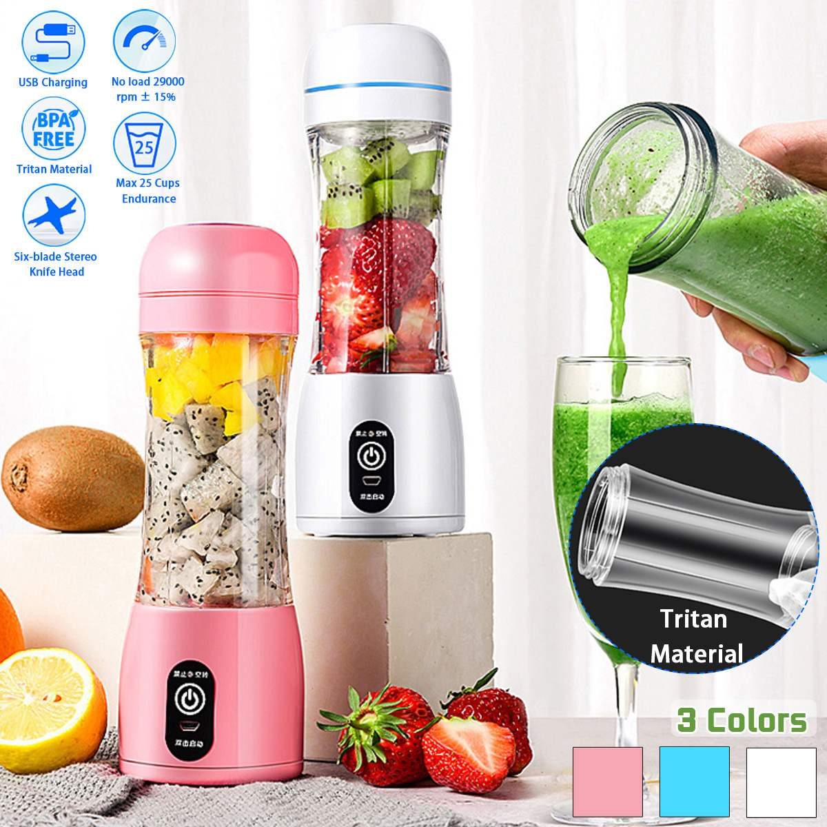 Portable USB Rechargeable Electric Fruit Juicer  Smoothie Juicer Maker Bottle Cup 380ML Six Leaf Cutter Handheld Juicer Machine