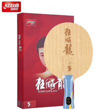 DHS Hurricane Ma Long 3 / Long 5 / Long 5x Original Arylate Carbon ALC racket table tennis blade ping pong bat paddle galaxy yinhe t7s blade with 2x neo hurricane 3 rubbers for a table tennis combo racket