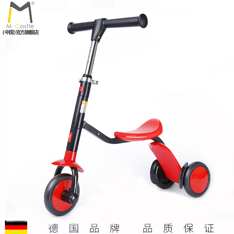 Children scooter balance car tricycle three in one baby scooter 2in1 car scooter foldable bicycle Children scooter balance car tricycle three-in-one baby scooter 2in1 car scooter foldable bicycle