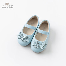 DB12632 Dave Bella spring baby girl leather shoes children b