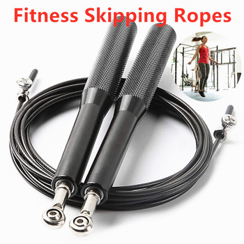 1PC Speed Jump Rope Fitness Skipping Ropes Exercise Adjustable Workout Boxing Training Men Women Kids Gym Equipment image