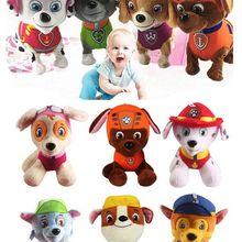 Animal-Toy Patrol Puppy-Game Sonic Birthday-Present Stuffed Plush Children Dog Paw Canina