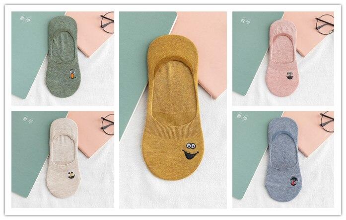67-5 pairs-3