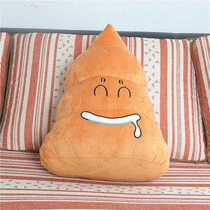 Image 4 - Poop Poo ตุ๊กตาตุ๊กตาตุ๊กตาตุ๊กตาของเล่นเด็กของเล่นตุ๊กตาของเล่น poo วันเกิดของขวัญน่ารักตลกหมอนคริสต์มาสของขวัญ