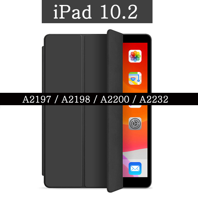 For iPad 10.2 Red Magnetic Case for Apple iPad 7th 10 2 2019 A2197 A2198 A2200 A2232 WI FI PU