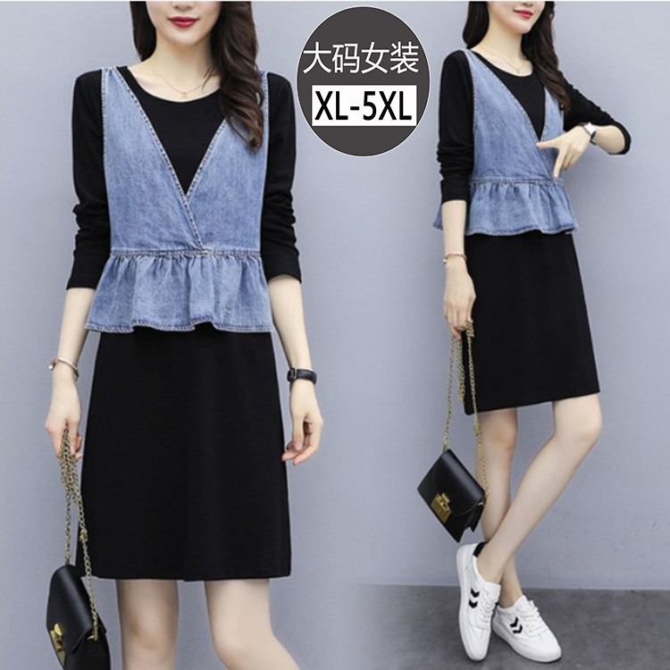 Large Size Dress Long Sleeve Mid-length Casual T-shirt Dress Dress V-neck Sleeveless Denim Vest Two-Piece Set Early Autumn