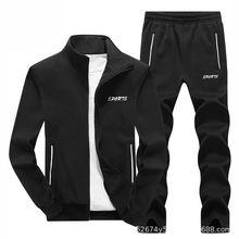 Мужская зимняя спортивная одежда 2020 спортивный костюм из двух