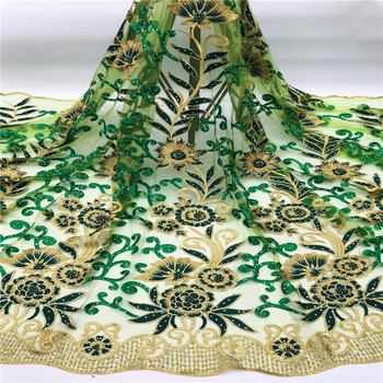 Madison Embroidery French Net Lace Fabric High Quality Stones+Beads Tulle Lace African Lace Fabric for Nigerian Party