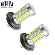цена на 2Pcs H7 LED Bulb Car Fog Lights White Blue Driving Day Running Lamp Auto DC 12V for Honda Odyssey 2005-2007 for Focus 2015