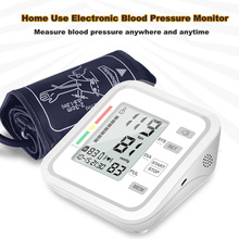 Upper Arm Style Blood Pressure Monitor Electronic Automatic Tonometer Large LCD Display Digital Intelligent Blood Pressure Meter