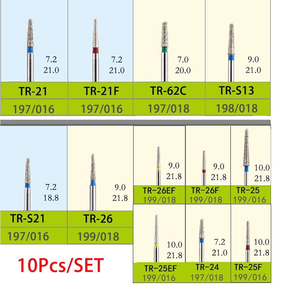 10pcs Dental Diamond Burs Dental Bur Dental High-speed Mobile Silicon Carbide Abrasive Tool Medical Equipment