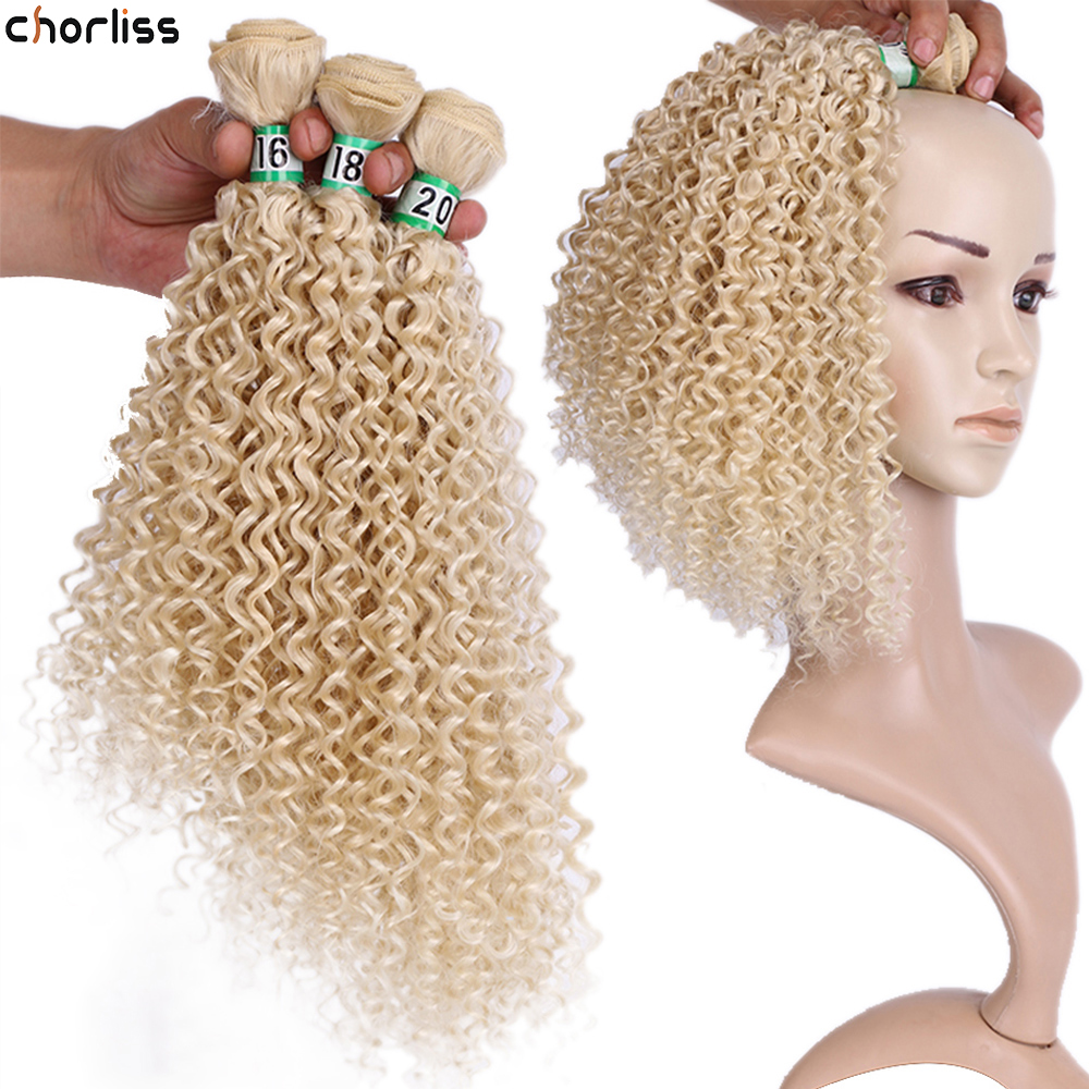 Synthetic Jerry Curl Weaving Hair Bundles Long 16 18 20Inch Weave Red Blonde Brown Black Ombre Synthetic Weft For Black Women
