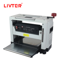 LIVTER 12.5inch woodworking thickness working mini wood machinery planer can choose spiral cutter head