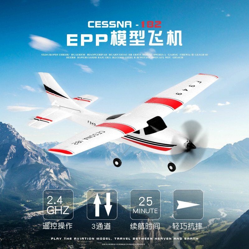 Weili F949 Three-Channel Fixed-wing Plane Medium Entry-level Glider Remote Control Model Plane Toy