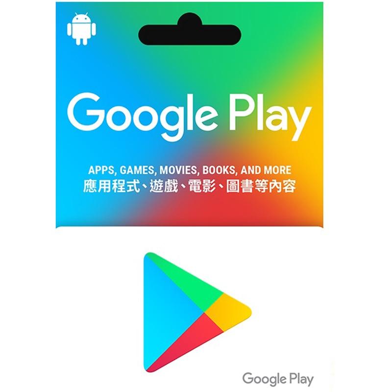 Подарочная карта Google Play 5 долларов США