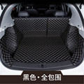 Автомобильные чехлы для багажника  полностью из искусственной кожи  защитная накладка для Suzuki Vitara 2016 2017 2018 2019