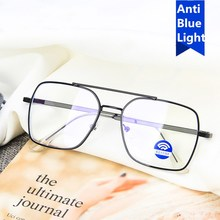 Защитные очки для компьютера, анти-синий луч излучения, синий светильник, блокирующие очки, Анти-усталость глаз, очки с квадратной оправой