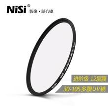NISI MC UV 필터 DUS 울트라 슬림 멀티 코팅 렌즈 필터 37 39mm 40.5 43mm 46 49 52 55 58mm 62 67mm 72 77mm 82mm 86 95 105mm