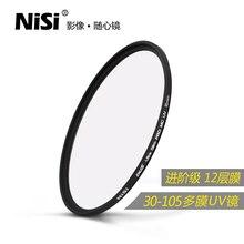 NISI MC UV фильтр DUS ультра тонкий многослойный фильтр для объектива 37 39 мм 40,5 43 мм 46 49 52 55 58 мм 62 67 мм 72 77 мм 82 мм 86 95 105 мм