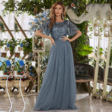 Maxi Dresses For Women Party Summer Elegant A-Line O-Neck Flare Sleeve Sequined Long Plus Size Dresses For Women 4xl 5xl 6xl