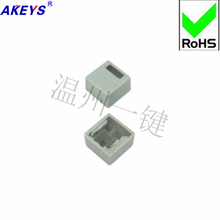 20pcs A67 High quality straight key switch hat switch self-locking rice with key switch / key switch cap 10 * 10