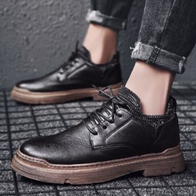 Mens Boots Leather Casual Shoes Men Platforms Boots Men Black Ankle Boot Fashion New   Motorcycle Shoes Botines Con Plataforma