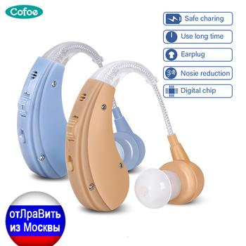Cofoe aparat słuchowy bte akumulatorowe aparaty słuchowe dla osób w podeszłym wieku głuchota 2 kolor Mini wzmacniacz dźwięku niewidzialna orka tanie i dobre opinie ZDB-100M Cofoe BTE Hearing Aid 4~8 h for Hearing Aid 11-16 h for Hearing Aid Blue Skin 7g for Hearing Aid 3 sizes
