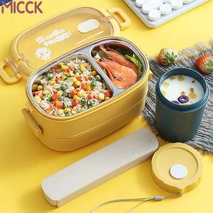 MICCK Ланч-бокс офисный работник Bento Box 2020 Новый Большой Вместительный студенческий детский пищевой контейнер портативный 304 нержавеющая сталь