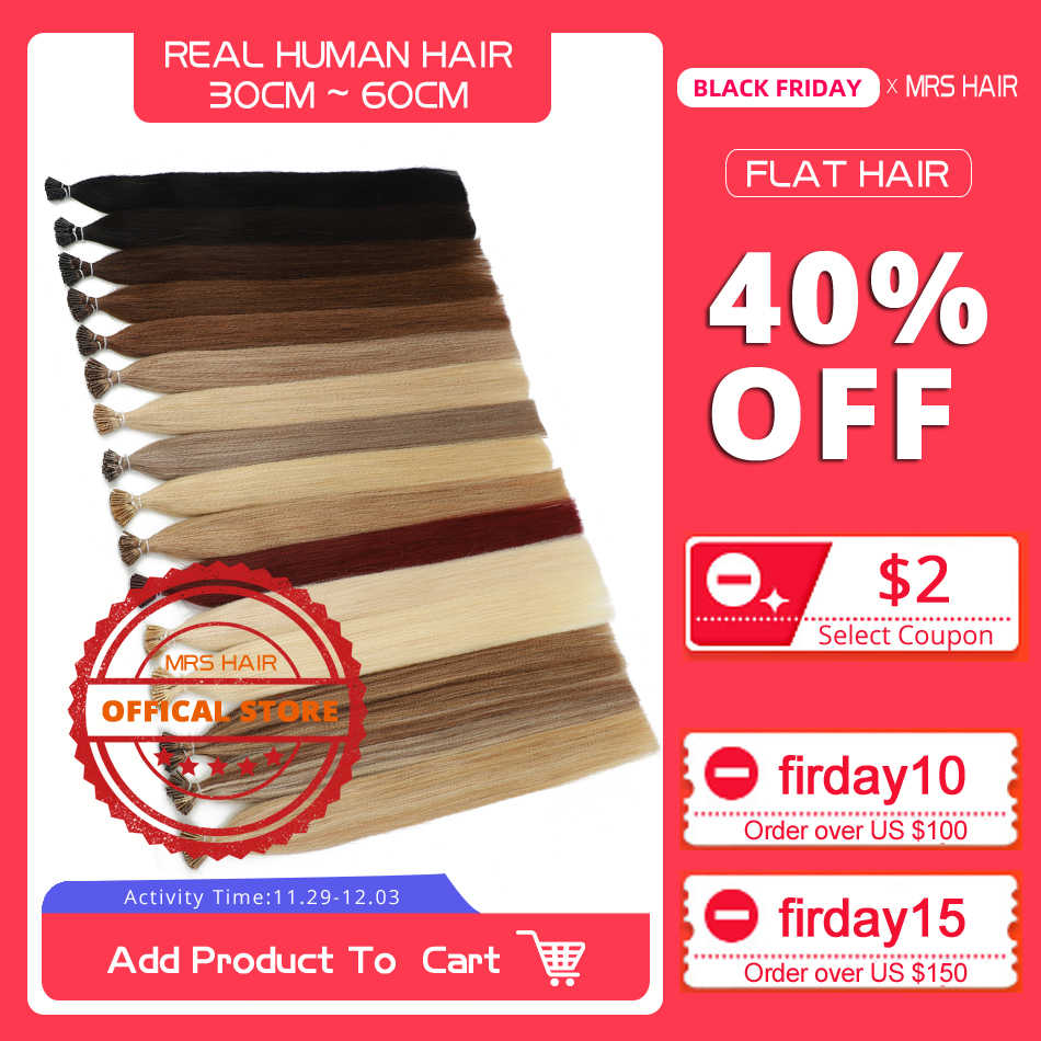 "MRSHAIR 0.5g/pc 12"" Pre Bonded Hair Extensions I Tip Machine Made Remy Straight Human Hair On Capsule Real Hair 50pc"
