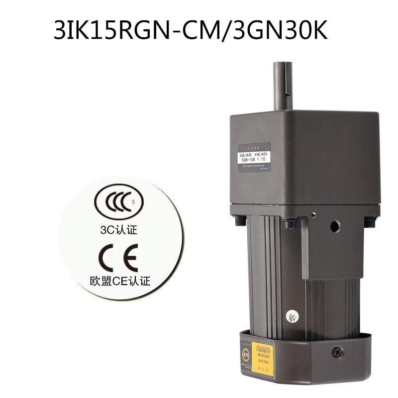 3IK15RGN-CM/3GN30K Reducer Motor Speed Regulation Fixed Speed Damping Brake Reducer Motor 3IK15RGN-CM 3GN30K Single-phase 220V