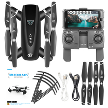 S167 quadcopter GPS 4K with camera selfie dron drone profissional toys