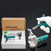 New Multi-purpose Handheld Glass Tile Opener Cutting Machine Scribing Durable Roller Cutter Decoration Tools Set