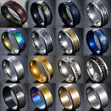Ring Men Titanium Black / Gold / Silver 7 Colors in Dragon Ring / Bibble Cross Rings / Rhinestones Ring for Wedding Gift(China)