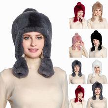 Женская меховая шапка для зимы, натуральный мех кролика Рекс, шапка из меха лисы, Женская русская меховая шапка, новинка, брендовая модная теплая шапка