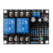 UPC1237 デュアルチャンネルスピーカー保護回路ボード DC 12 24V ブーツミュート遅延