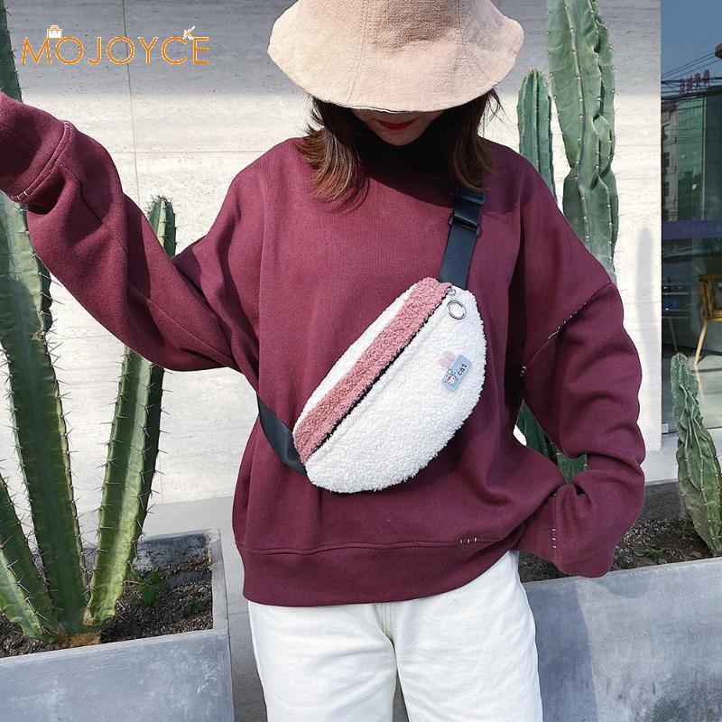 Fashion Plush Fanny Waist Bag Women Chest Pack Zip Shoulder Crossbody Bag Female Travel Bum Hip Coins Phone Pouch Casual Bag