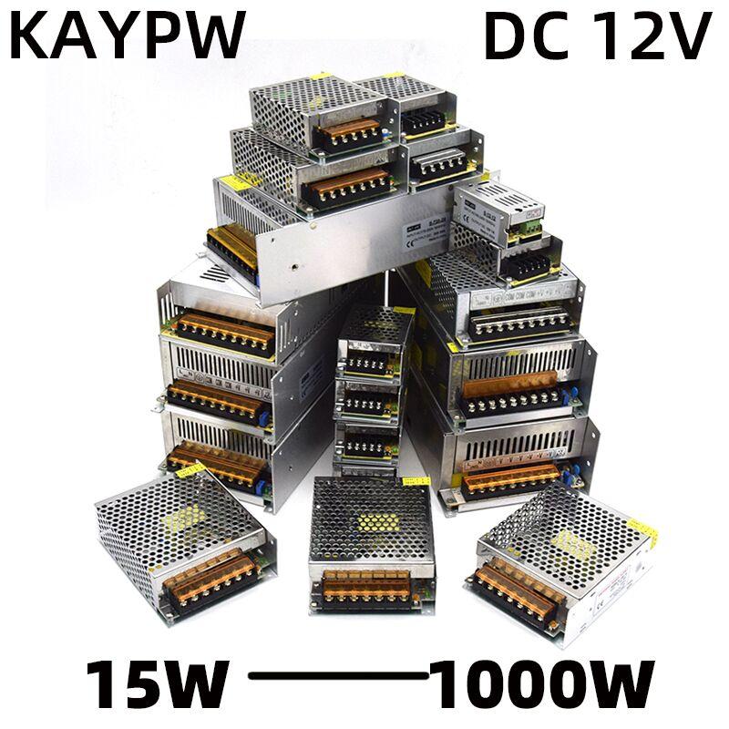 Lighting Transformer AC110V-220V To DC 12V Power Adapter 2A 3A 5A 10A 20A 30A 40A 50A 60A 80A LED Light Bar Switch Driver Power